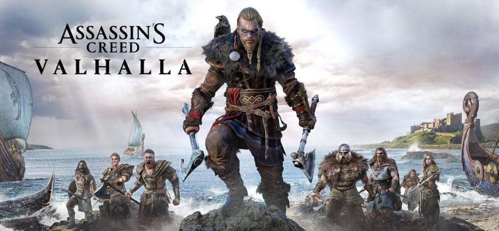 Assassin's Creed Valhalla - Save Game Location 1